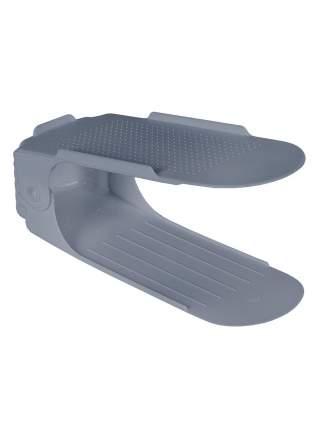 Двойная подставка для обуви Monblick Couple, серый