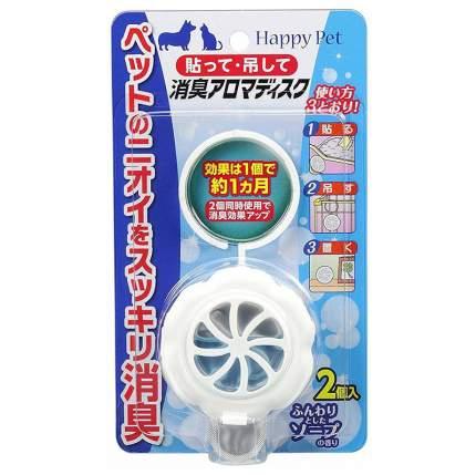 Устранитель запаха для собак и кошек Japan Premium Pet, диск с ароматом детского мыла, 2шт