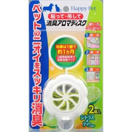 Устранитель запаха для собак и кошек Japan Premium Pet, диск с ароматом лайма, 2шт