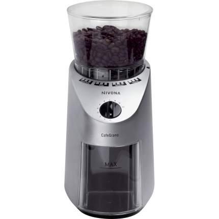Кофемолка Nivona CafeGrano  NICG130 Silver