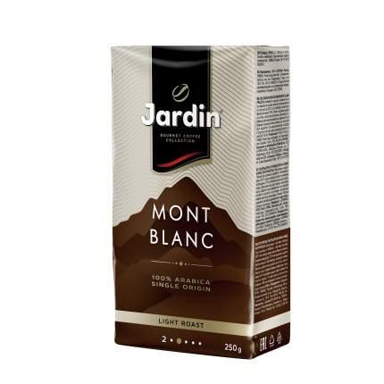 Кофе молотый Jardin Mont Blanc 250 г