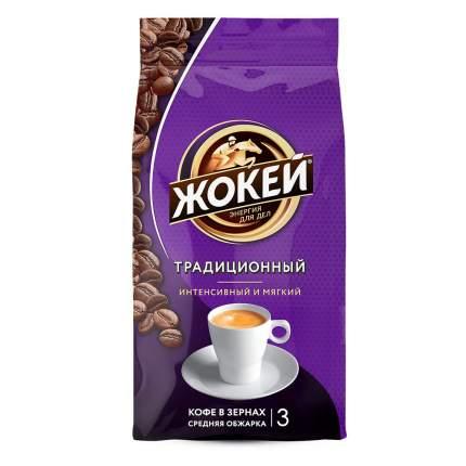 Кофе в зернах Жокей Традиционный 900 г