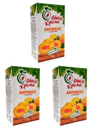 Нектар Соки Крыма абрикос с мякотью 3*1000 мл