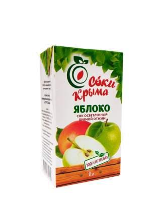 Сок Соки Крыма яблочный осветленный 3*1000 мл