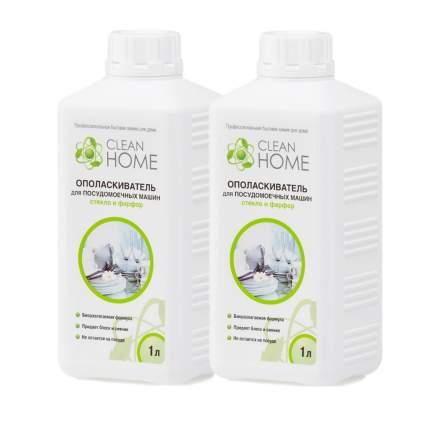 Ополаскиватель для посудомоечных машин CLEAN HOME  1 л - 2 шт