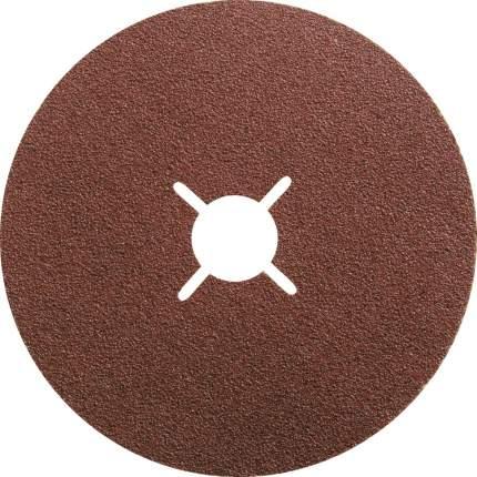 Круг фибровый шлифовальный для шлифовальных машин MATRIX Р 80 125 х 22mm 5шт 73910