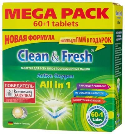 Таблетки Clean & Fresh All in 1 для посудомоечной машины 61 шт