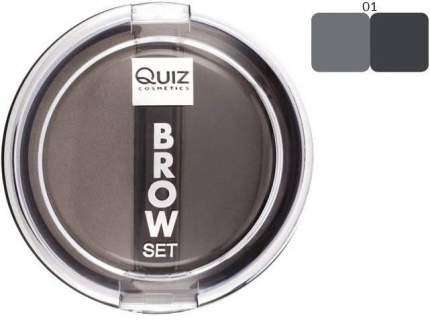 тени для бровей set 01 Quiz
