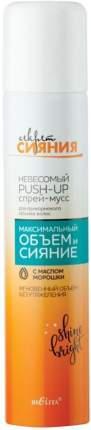Спрей-мусс Белита Невесомый PUSH-UP для прикорневого объема волос 200 мл