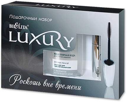 """Подарочный набор Белита LUXURY (вода мицеллярная, тушь д/ресниц """"Королевский объём"""")"""