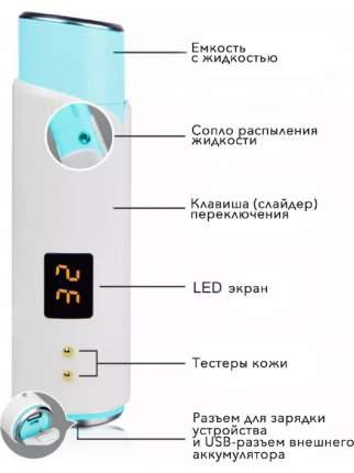 Анализатор и увлажнитель кожи NDCG Aqua Visual