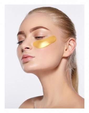 Увлажняющие патчи для глаз с липосомальным комплексом 'Аква-шаттл' 30 пар Beauty Style