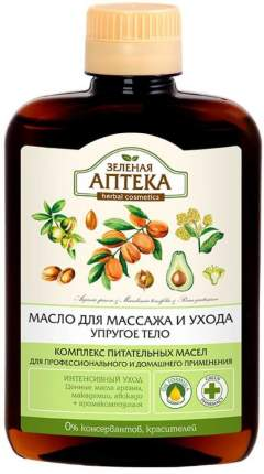 Масло для массажа Зеленая аптека Упругое тело 200 мл