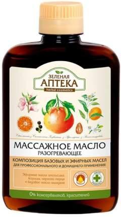 Масло для массажа Зеленая аптека Разогревающее 200 мл