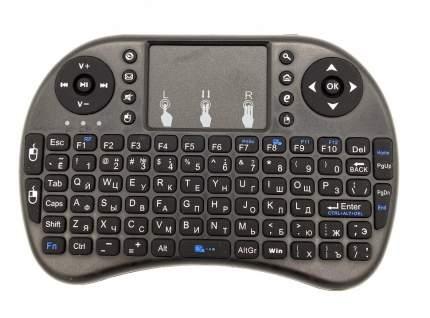 Беспроводная клавиатура Rii Mini i8 Black