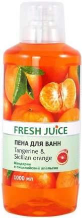 Пена для ванн Tangerine&Sicilian Orange Fresh Juice, 1000 мл