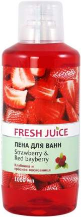Пена для ванн Strawberry&Red Bayberry Fresh Juice, 1000 мл