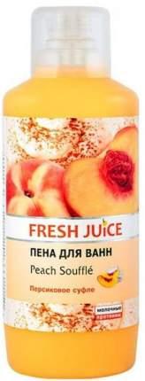 Пена для ванн Fresh Juice Peach souffle 1000 мл