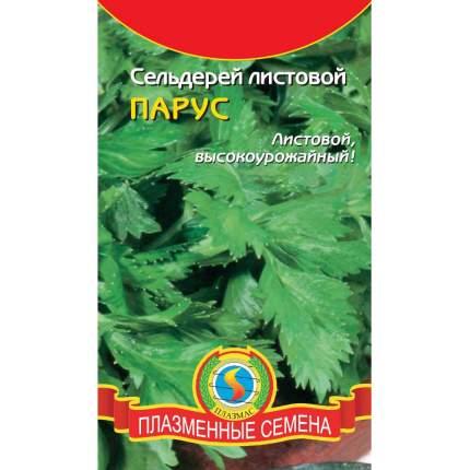 Семена Сельдерей листовой Парус, 0,4 г, Плазмас
