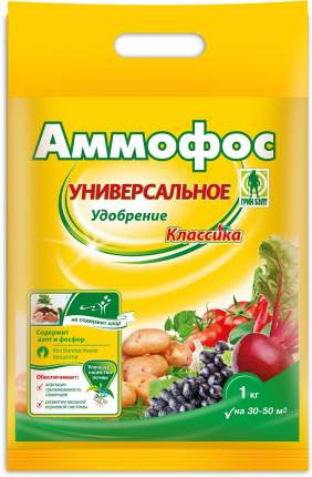 Удобрение Грин Бэлт Аммофос, азот 12%, фосфор 52%, двойной суперфосфат, пакет 1кг, 04-770