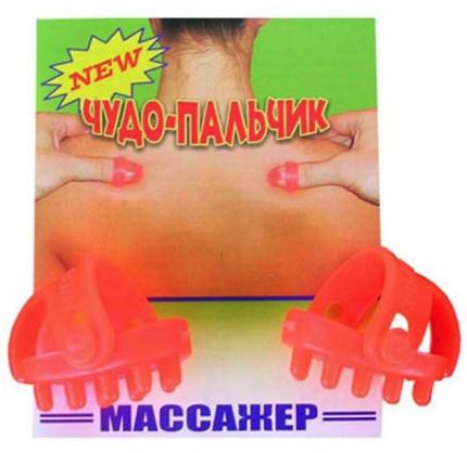 Массажер медицинский Торг Лайнс для тела Чудо-пальчик (комплект 2шт.)