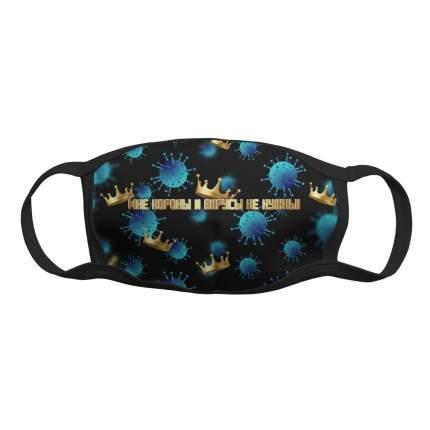 "Многоразовая защитная маска Kawaii Factory KW079-000161 ""Не нужна корона"" черная 1 шт."