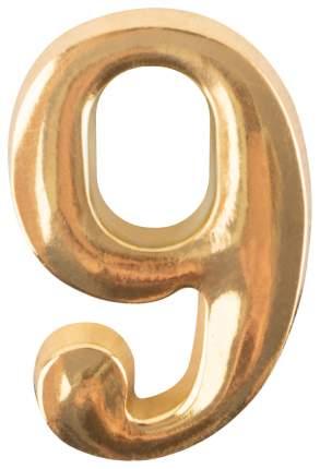 """Цифра для обозначения номера квартиры, металлическая Золото """"9"""", 67299"""