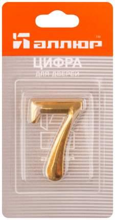 """Цифра для обозначения номера квартиры, металлическая Золото """"7"""", 67297"""