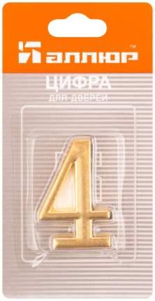 """Цифра для обозначения номера квартиры, металлическая Золото """"4"""", 67294"""