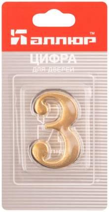 """Цифра для обозначения номера квартиры, металлическая Золото """"3"""", 67293"""