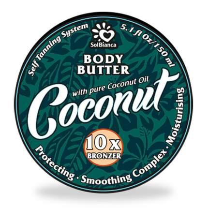 Твердое масло-автозагар SOL BIANCA Body Butter Coconut с бронзаторами 150 мл