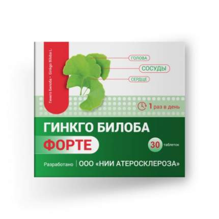 Добавка Гинкго Билоба Форте Космофарм 460 мг таблетки 30 шт.