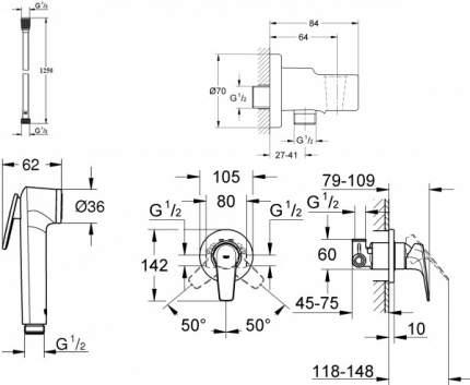 Душ гигиенический комплект GROHE BauFlow 124900