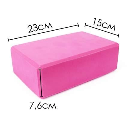 Блок для йоги Atlanterra AT-YB-05, розовый