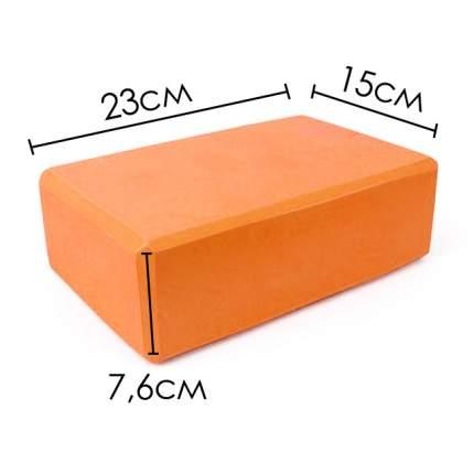 Блок для йоги Atlanterra AT-YB-03, оранжевый