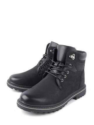 Ботинки для мальчиков BERTEN PT 18010M-156A цв. черный р.33