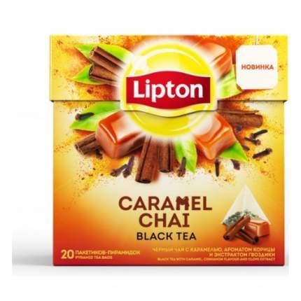 Чай Lipton Caramel Chai черный в пирамидках 20*1.8 г