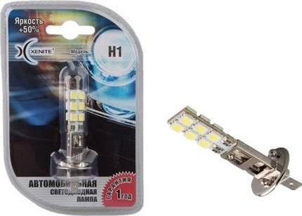 Автолампа Xenite H1-12SMD, светодиодная, 12V, 1009321