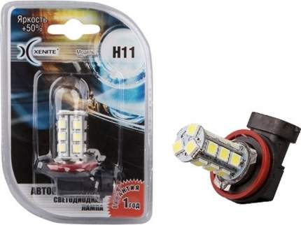 Автолампа Xenite H11-18SMD, светодиодная, 12V, 1009045