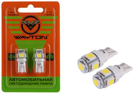 Автолампа Wayton T507, светодиодная, 12V, Т10, W5W, 1109004, 2 шт