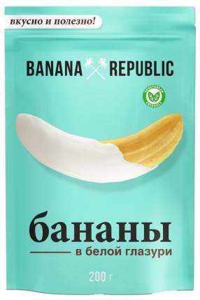 Сухофрукты Banana republic бананы сушёные в белой глазури 200 г
