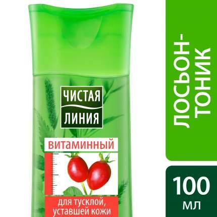 Лосьон-тоник Чистая линия витаминный, 100 мл