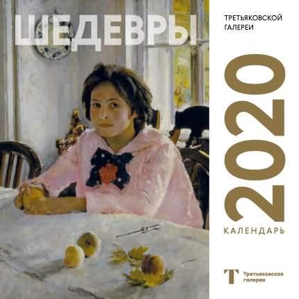 """Календарь на 2020 год """"Третьяковская галерея. Серов"""", 30 х 30 см"""