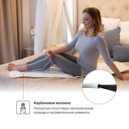 Электропростынь Согревай-ка EcoSapiens, ES-400, (150*90 см), 9 режимов