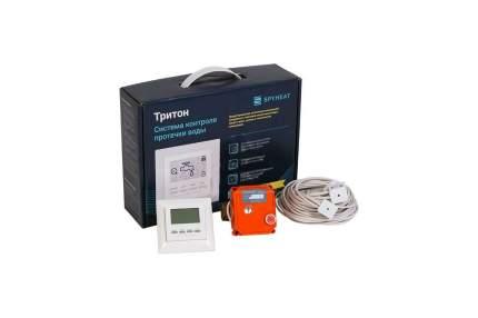 Система контроля протечки воды SPYHEAT ТРИТОН 32-001 1-1/4 дюйма - 1 кран