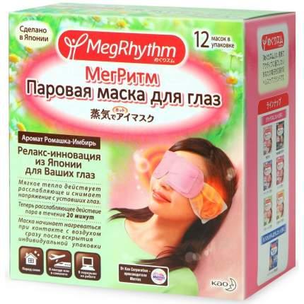 """Паровая маска для глаз MegRhythm """"Ромашка - Имбирь"""" 12 шт"""