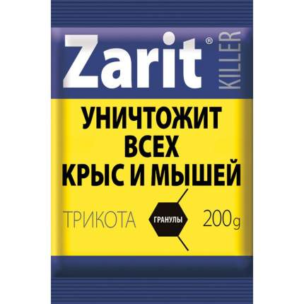 "Приманка Летто Zarit ""ТриКота"" от грызунов, гранулы, пакет 200г, А-4057"