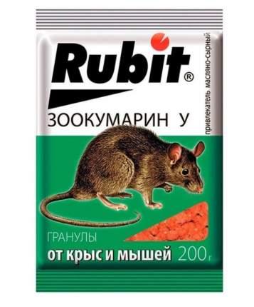 "Приманка Летто Rubit ""Зоокумарин+"" от грызунов, гранулы, аромат сыра, пакет 200г, А-5066"