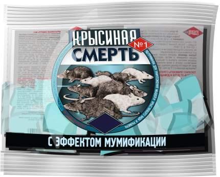 Приманка Крысиная смерть №1 от грызунов, тесто-брикет 100 гр (12,5гр х 8шт), синяя