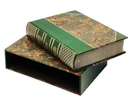 """Книга """"Мудрость Большого Бизнеса. 5000 цитат о бизнесе, менеджменте и финансах"""""""